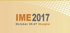 IME2017微波及天线技术会备展